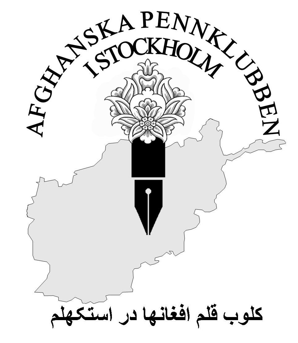 Afghanska pennklubben i Stockholm